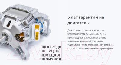 Стиральная машина ATLANT СМА 60У1010-10