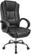 Кресло офисное Mio Tesoro Арно AF-C7307RL (черный) -