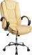 Кресло офисное Mio Tesoro Арно AF-C7307RL (бежевый) -