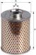 Топливный фильтр Hengst E111H -