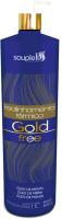 Крем для выпрямления волос Soupleliss Gold Free нанопластика (1л) -