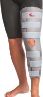 Ортез коленный MEK 8007 (серый) -