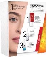Набор косметики для лица Vichy Liftactiv Collagen Specialist Крем SPF25+Сыв Мин 89+Сыв Supreme (50мл+10мл+10мл) -