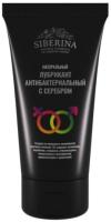 Лубрикант-гель Siberina Антибактериальный (50мл) -