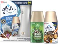 Автоматический освежитель воздуха Glade Automatic ECOM 3 Лазурн вода/магнолия+Хвойн украш+Вост пряности (3x269мл) -