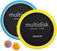 Набор активных игр Street Hit Мультидиск Maxi / BSD0021 (желтый/синий) -