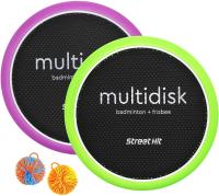 Набор активных игр Street Hit Мультидиск премиум Maxi / BSD00225 (зеленый/фиолетовый) -