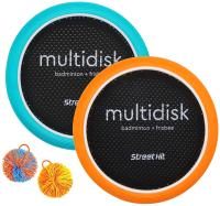Набор активных игр Street Hit Мультидиск премиум Maxi / BSD00235 (оранжевый/голубой) -