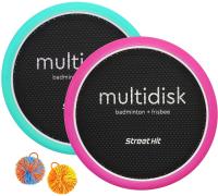 Набор активных игр Street Hit Мультидиск премиум Maxi / BSD00245 (розовый/мятный) -