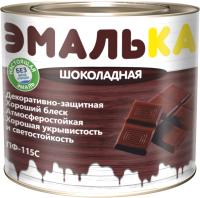 Эмаль Эмалька ПФ-115 С (2л, шоколадный) -