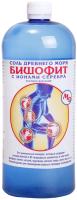 Соль для ванны Saules Sapnis Бишофит с ионами серебра (1л) -