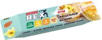 Фитнес-питание ProteinRex 33% Миндальный маффин (35г) -