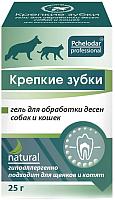 Средство для рта животных Пчелодар Гель для обработки десен (25г) -