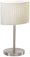 Прикроватная лампа Kolarz Hilton 1264.70.6 -