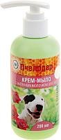 Средство для лап животных Пчелодар Крем-мыло с маточным молочком (200мл) -