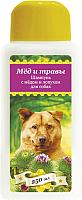 Шампунь для животных Пчелодар Для собак с медом и лопухом (250мл) -