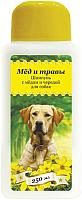 Шампунь для животных Пчелодар Для собак с медом и чередой (250мл) -