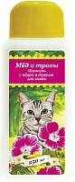 Шампунь для животных Пчелодар Для кошек с медом и геранью (250мл) -