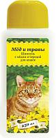 Шампунь для животных Пчелодар Для кошек с медом и чередой (250мл) -