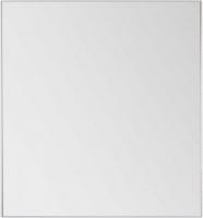 Зеркало De Aqua Сильвер 70 / 261663 (серебристый) -