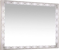 Зеркало De Aqua Тренд 100 / 205768 -