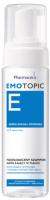 Шампунь для волос Pharmaceris E Физиологический увлажняющий (200мл) -