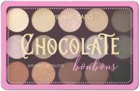 Палетка теней для век Vivienne Sabo Chocolate bonbons тон 01 (30г) -
