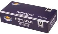 Перчатки одноразовые Aviora Виниловые  (L, черный, 100шт) -