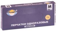 Перчатки одноразовые Aviora Эластомерные (М, 100шт) -