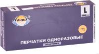 Перчатки одноразовые Aviora Эластомерные (L, 100шт) -
