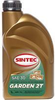 Моторное масло Sintec Garden 2Т / 801923 (1л) -