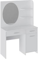 Туалетный столик с зеркалом ТриЯ Эвита (белый глянец) -