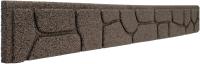 Бордюр садовый Orlix Stones EU5000079-6 (6шт, коричневый) -
