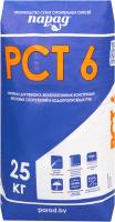 Смесь для ремонта бетона Парад РМм IV Конструкционный ПЦ-М3-АП РСТ 6 (25кг) -