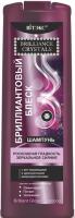 Шампунь для волос Витэкс Brilliance Crystals Бриллиантовый блеск (500мл) -