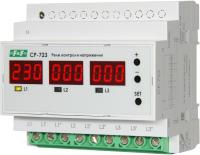Реле напряжения Евроавтоматика CP-723 / EA04.009.015 -