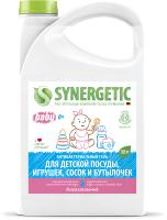 Средство для мытья посуды Synergetic Для детской посуды, сосок, бутылочек и игрушек (3,5л) -