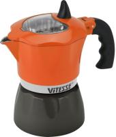 Гейзерная кофеварка Vitesse VS-2642 (оранжевый) -