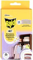 Антимоль Raid Бумажные подвески (12шт) -