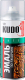 Эмаль Kudo Молотковая по ржавчине (520мл, серебристо-вишневый) -