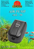 Компрессор для аквариума Balmax AIR-50 -
