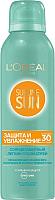Спрей солнцезащитный L'Oreal Paris Sublime Sun защита и увлажнение SPF30 сухой (200мл) -