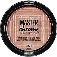Хайлайтер Maybelline New York Master Chrome тон 050 Rose Gold (6.7г) -
