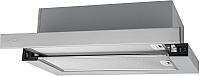 Вытяжка телескопическая Dach Stefania Inox / D10024 -