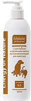 Шампунь для животных Пчелодар Восстанавливающий с прополисом и протеинами шелка (350мл) -