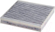 Салонный фильтр Hengst E916LC (угольный) -