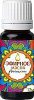 Эфирное масло Главбаня Апельсин Б69201 -