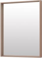 Зеркало De Aqua Алюминиум 60 / 261707 (медь) -