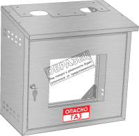 Шкаф для газового счетчика КомфортПром 10013076 -