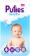 Подгузники детские Pufies Sensitive Maxi+ 10-15кг (52шт) -